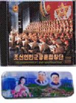 人気の北朝鮮グッズを聞いてみた!