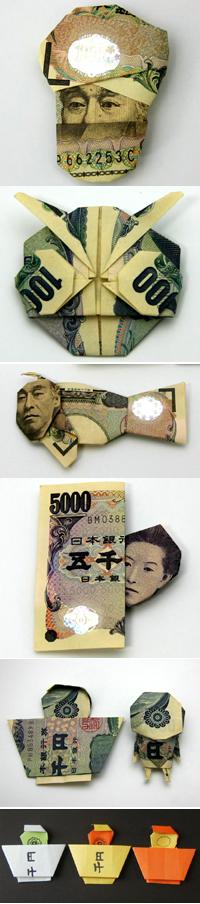 ハート 折り紙:一万円札折り紙折り方-excite.co.jp