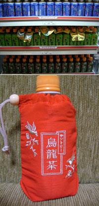 ホット用ペットボトルはなぜ小さい?