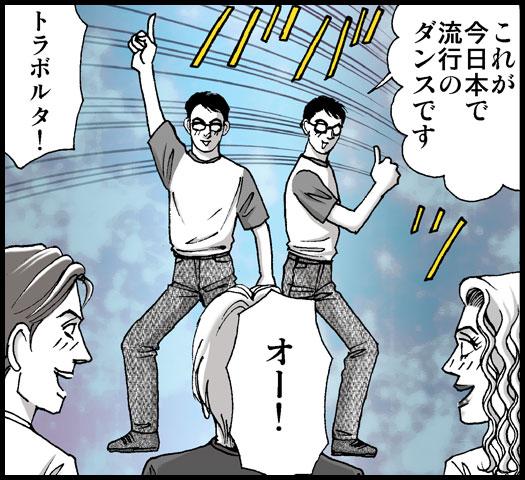 日本人留学生射殺事件