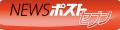 森永卓郎 株主としての利益実感できる優待内容の銘柄を選ぶ