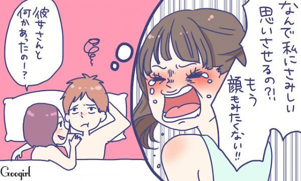 デートの時の緊張による腹痛・・・どうしたらいい …