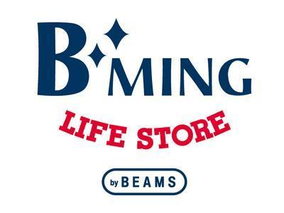 ファミリー向けのビームス新業態B:MING LIFE STORE by BEAMSグランドオープン!