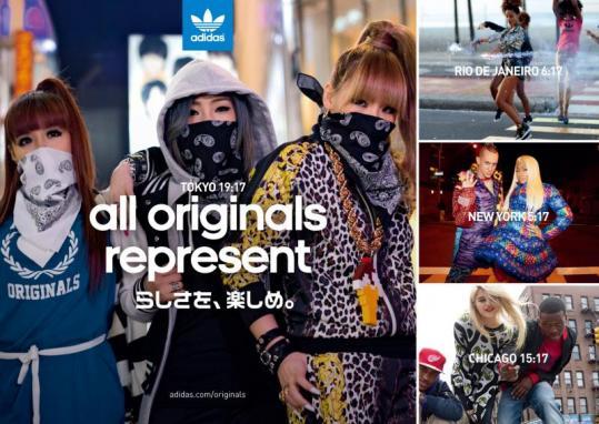 アディダス オリジナルス、2NE1らが出演する新ブランドキャンペーンフィルムを今秋オンエア。