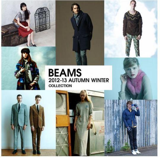 BEAMS、秋冬最新カタログのリリースを開始