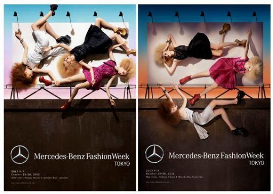 メルセデス・ベンツ ファッションウィーク東京2013SSのキービジュアルが公開