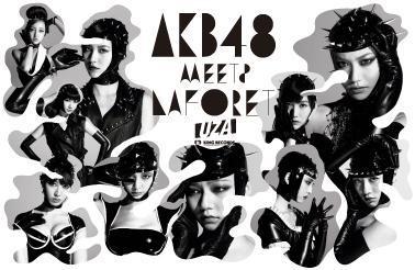 AKB48限定ビジュアルがラフォーレ原宿をジャック!期間限定のキャンペーンも実施