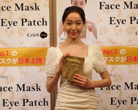 韓国より「ベリースキン」シリーズのフェイスマスクが日本初上陸 女優キム・ヨリンがイメージガールに