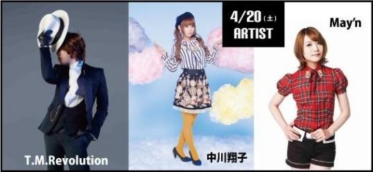 T.M.Revolution、中川翔子、きゃりーぱみゅぱみゅらが出演「KAWAii!! MATSURi」開催
