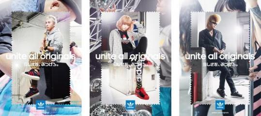 アディダス オリジナルス 新ブランドキャンペーン開始 ILMARI、きゃりーぱみゅぱみゅ、綾小路 翔も参加