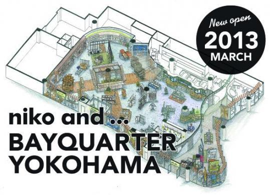 niko and...がWIRED KITCHENとコラボしたショップを横浜にオープン