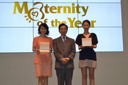 東尾理子と真山景子が「第1回マタニティオブザイヤー」を授賞