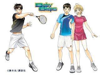エレッセ×漫画「BabySteps」 テニス用チームオーダーウエアを発売