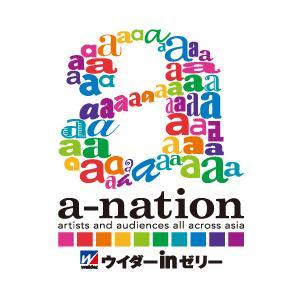 「a-nation2013」 菜々緒、壇蜜など豪華出演者のファッションショー「アイランドコレクション」入場無料チケットをプレゼント