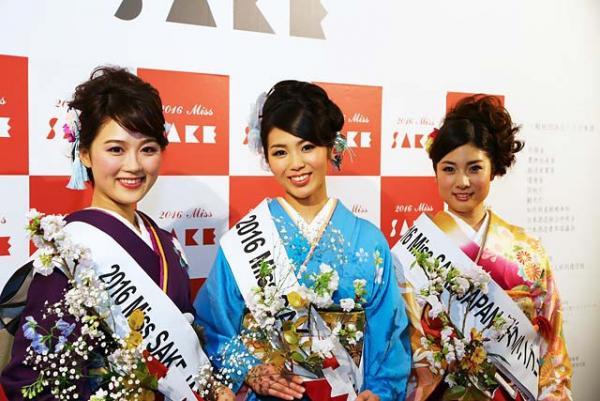 日本酒の魅力を世界に発信 2017「ミス日本酒」地方大会出場者募集中