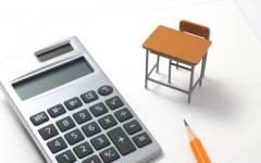 ジュニアNISAで教育資金の運用スタート(普通のママでもできる投資 Vol.19)
