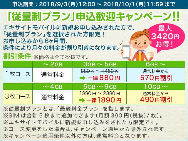 今だけ値下げ中月額2183円(税抜) 詳しくはコチラ