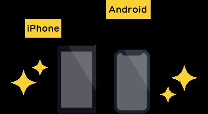 エキサイトモバイルなら、最新のAndroidスマートフォンやiPhoneシリーズもセットでお申込みできます