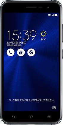ASUS ZenFone™ 3 (sapphireblack)