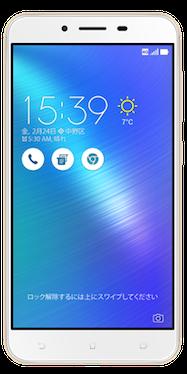 ASUS ZenFone™ 3 Max (gold)