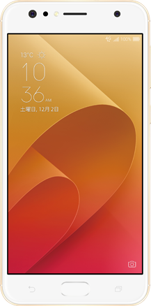 ASUS ZenFone 4 selfie (gold)