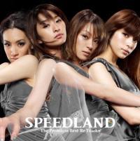 日本中が驚愕したSPEED解散 メンバーの恋愛が原因だった?