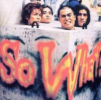 NHKにも出演決定! 90年代デビューの「THE冠」に再び注目が集まる