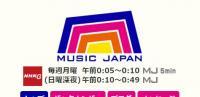 NHKの音楽番組「MUSIC JAPAN」終了へ 「ポップジャム」まで遡る
