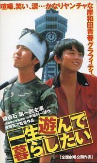本当の有吉弘行は東野幸治とナンシー関だけが見抜いていた