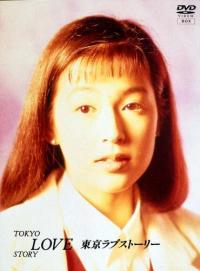 石橋貴明の妻・鈴木保奈美は魔性の女だった! 江口洋介と交際、プロデューサーとの不倫も