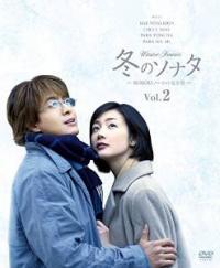 ヨン様が日本で大人気に! 韓流ブームの火付け役となった『冬のソナタ』の流行を振り返る
