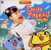 「ももクロ」メンバーも! NHK番組に出演したアイドル子役の今