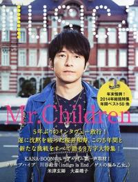 Mr.Children桜井和寿がバンプ・乃木坂46をカバーした理由とは?