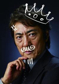 市村正親と篠原涼子のドラマチックすぎる「年の差婚」