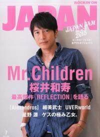 25周年を迎えたMr.Children、桜井和寿が抱く危機感とは?