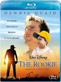 「156キロを投げる一般人のおっさん」を描いた異色の野球映画『オールド・ルーキー』【キネマ懺悔】