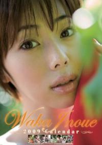 井上和香の母、実は時代劇で活躍した女優だった
