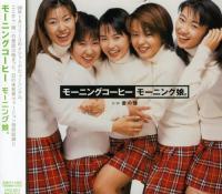 18年ぶりのテレビ出演! 衝撃的だった福田明日香のモー娘。脱退