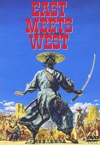 真田広之「世界のサナダ誕生前夜に制作された怪作・EAST MEETS WEST」【キネマ懺悔】