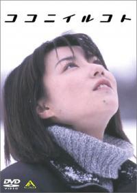 突然テレビから消えた女優・真中瞳の今