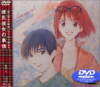 低予算を逆手に? 庵野秀明監督のアニメ「彼氏彼女の事情」