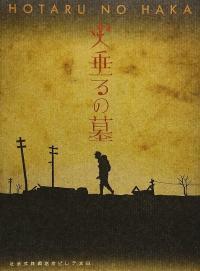 松嶋菜々子が「親戚の叔母さん役」だった SPドラマ版『火垂るの墓』を振り返る