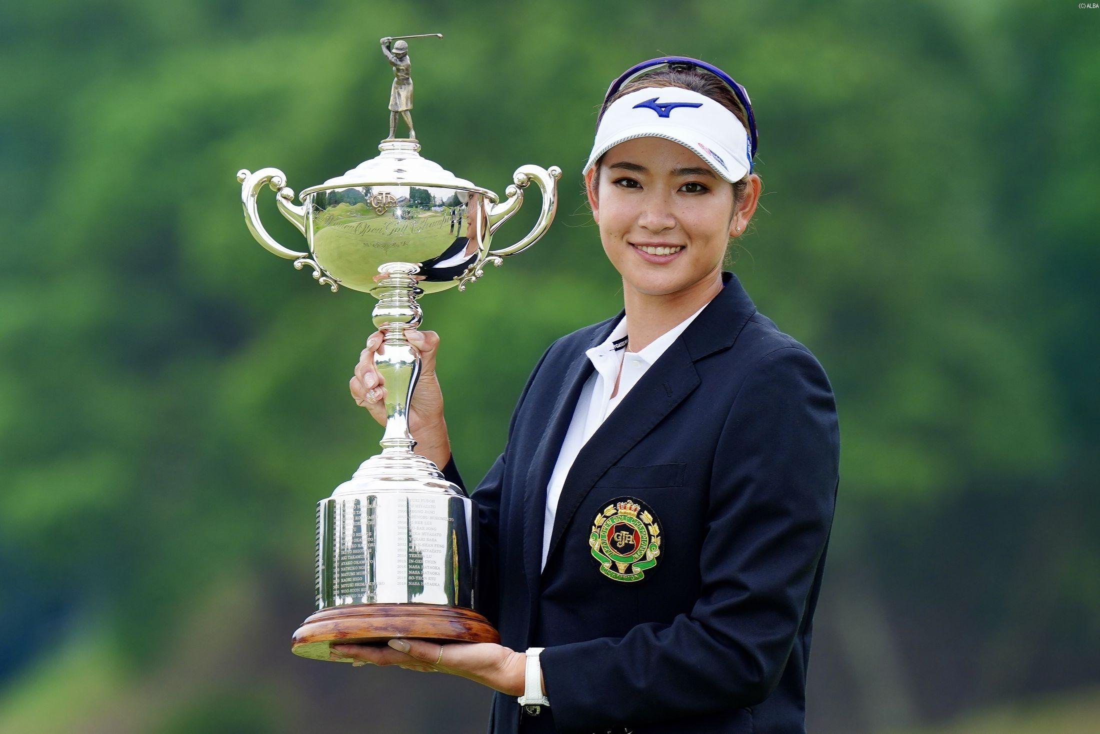 日本 女子 オープン 2020 【2020】日本女子オープンゴルフ選手権|JLPGA|日本女子プロゴルフ協...