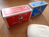 あなたは赤箱派?青箱派?ポップな牛乳石鹸の魅力