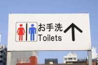 「トイレが近い」のは塩分をとり過ぎたせい?
