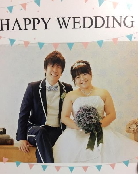 やしろ優結婚報告のハガキ