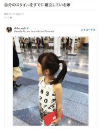 SHIHO 娘・サランちゃんの貫禄に脱帽「自分スタイルすでに確立」、ファンも「さすが」