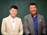 亀田興毅『しくじり先生』出演を振り返る「親父はやっぱり世界一の親父」
