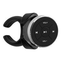 Bluetoothリモコンでスマホを操作!音楽再生や音量調整ならこいつに任せろ!