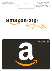アマゾンでPCのドラクエ10のダウンロード版をクレ …
